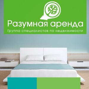 Аренда квартир и офисов Волоколамска
