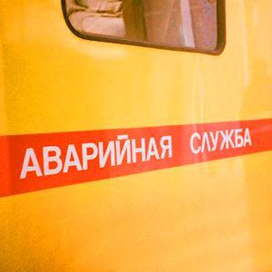 Аварийные службы Волоколамска