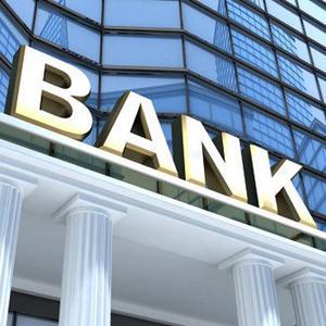 Банки Волоколамска