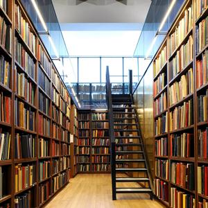 Библиотеки Волоколамска