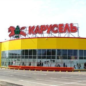 Гипермаркеты Волоколамска