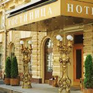 Гостиницы Волоколамска