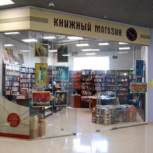 Книжные магазины Волоколамска