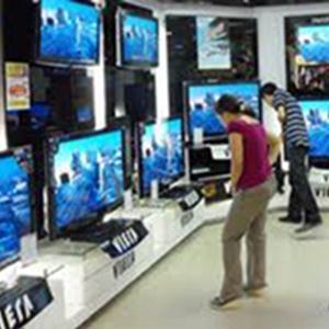 Магазины электроники Волоколамска