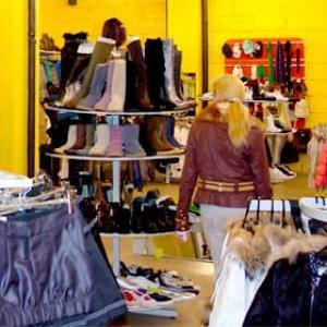 Магазины одежды и обуви Волоколамска