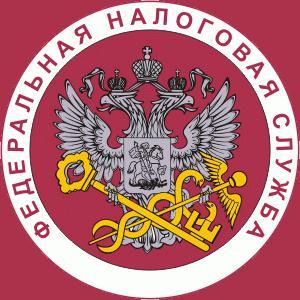 Налоговые инспекции, службы Волоколамска