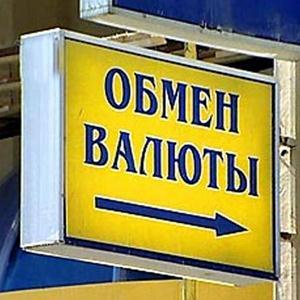 Обмен валют Волоколамска