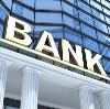 Банки в Волоколамске