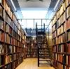 Библиотеки в Волоколамске