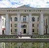 Дворцы и дома культуры в Волоколамске