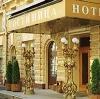 Гостиницы в Волоколамске
