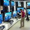 Магазины электроники в Волоколамске
