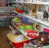 Магазины хозтоваров в Волоколамске