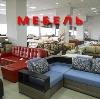 Магазины мебели в Волоколамске
