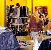 Магазины одежды и обуви в Волоколамске