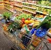 Магазины продуктов в Волоколамске