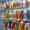 Парфюмерные магазины в Волоколамске