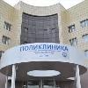 Поликлиники в Волоколамске