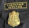 Судебные приставы в Волоколамске