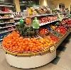 Супермаркеты в Волоколамске