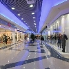 Торговые центры в Волоколамске