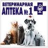 Ветеринарные аптеки в Волоколамске