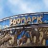 Зоопарки в Волоколамске