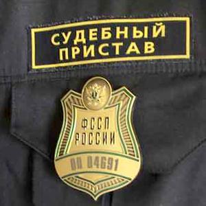 Судебные приставы Волоколамска