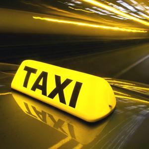 Такси Волоколамска
